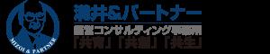 溝井&パートナー経営コンサルティング事務所